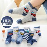 男孩襪子春秋薄款女童夏季網眼襪7-9-12歲兒童中大童純棉寶寶襪子 滿天星