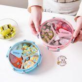 不銹鋼飯盒三格保鮮便當盒圓形分隔水果保鮮盒家用盒·樂享生活館