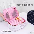 旅行印花洗漱化妝包 A可拆隔板款 化妝包...