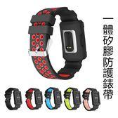 Fitbit charge 3 手錶錶帶 雙色矽膠 fitbit 替換腕帶 一體式 錶帶 透氣 替換帶 運動 防摔 智慧手環