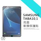 高清 三星 Galaxy Tab A 1...