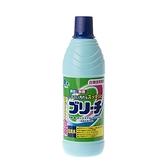 日本Mitsuei衣物漂白劑(白衣專用)600ml