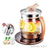 養生壺電玻璃加厚分體保溫煎藥全自動多功能花茶隔水 220V 莫妮卡小屋 IGO