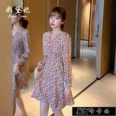 2021 年碎花雪紡洋裝女夏超仙森系短款V 領裙子法式初戀裙復~  ~