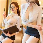 新款情趣內衣歐美女式成人性感秘書制服誘惑角色扮演套裝1012