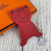 BRAND楓月 HERMES 愛馬仕 紅老虎書籤 經典 皮革 吊飾 配件 包包配件 造型 小物