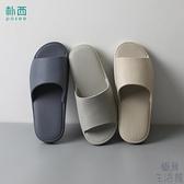 居家拖鞋夏天男浴室防滑耐磨防臭靜音涼拖鞋【極簡生活】