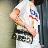 斜背包男潮小包透明包工裝包男士日繫嘻哈韓版個性蹦迪包 快速出貨
