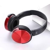 無線藍芽耳機頭戴式游戲電腦手機運動跑步耳麥有線插卡超長待機 城市科技