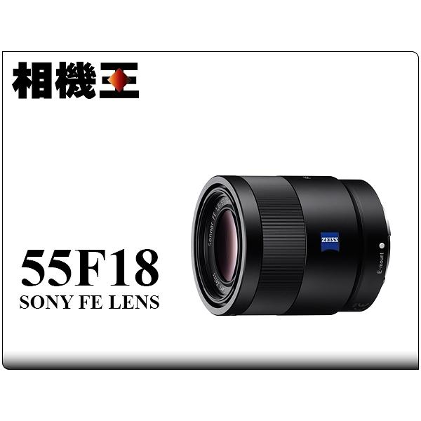 Sony FE 55mm F1.8 ZA〔SEL55F18Z〕平行輸入