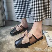 包頭半拖鞋女夏季時尚外穿百搭奶奶鞋平底方頭港味chic懶人涼拖鞋 范思蓮恩