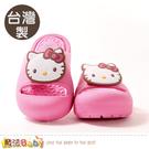 台灣製造優質護趾耐穿專櫃款拖鞋,好穿又漂亮 HELLO KITTY授權圖案設計漂亮可愛,俏麗搶眼