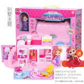 芭比娃娃套裝大禮盒別墅城堡女孩公主小伶玩具北美兒童夢幻廚房【快速出貨】
