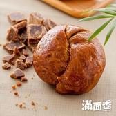 【滿面香】沖繩黑糖饅頭(4入/包)_手工老麵饅頭