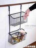 浴室掛籃掛鉤置物籃廚房雜物收納筐桌面儲物筐壁掛式衛生間收納籃ATF 美好生活