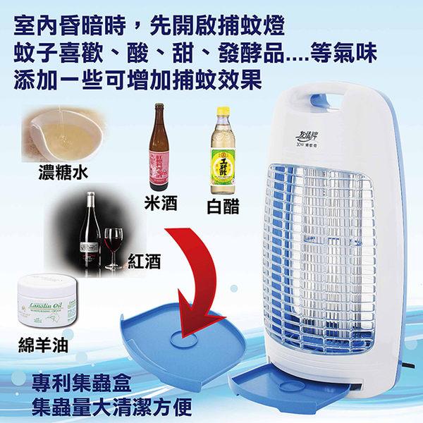 友情30W捕蚊燈 VF-3083 飛利浦科技捕蚊燈管