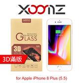 快速出貨 XOOMZ 全滿版 iPhone 8 Plus (5.5) 鋼化玻璃 螢幕保護貼