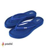 Paidal 質感鑽飾膨膨氣墊美型厚底夾腳拖鞋涼鞋-寶石藍