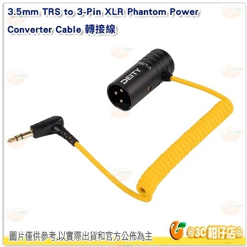 愛圖仕 3.5mm TRS to XLR Phantom Power Converter Cable 幻象電源 轉接線