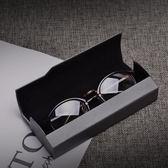 2個裝 高檔金屬拉絲紋理眼鏡盒簡約輕便攜【南風小舖】