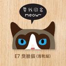 【獨家聯名】雪靴貓防水貼紙 文創小物 超療癒