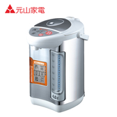 [YENSUN 元山家電]4.0公升 單溫微電腦熱水瓶 YS-540AP