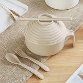 日式學生宿舍泡面碗帶蓋小麥秸稈餐具家用大號有蓋方便面碗筷套裝 雙十一87折