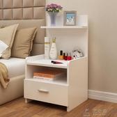 簡易床頭櫃簡約現代床櫃收納小櫃子組裝儲物櫃宿舍臥室組裝床邊櫃 俏女孩