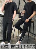 一套男士夏季冰絲短袖亞麻休閒運動套裝棉麻韓版潮流衣服 概念3C旗艦店
