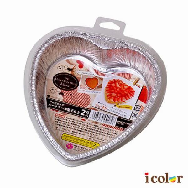 icolor 鋁箔愛心蛋糕模型(XL)