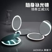 化妝鏡LED貝殼化妝鏡充電帶燈小鏡子隨身小號便攜折疊梳妝鏡女補光 莫妮卡小屋