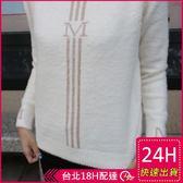 梨卡★現貨 - 秋冬兔毛字母純色保暖針織衫針織上衣DR020