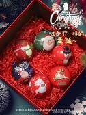 創意聖誕節禮物兒童幼兒園球馬口鐵盒糖果盒平安夜小禮品裝飾包裝 LannaS
