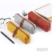 學生筆袋棉麻韓國創意簡約女生文具鉛筆袋 隨身收納手包袋 韓語空間