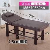 美容床 美容床折疊便攜按摩推拿美體床家用火療紋繡床美容院專用T