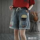 五分牛仔褲 高腰夏季牛仔短褲文藝復古寬鬆刺繡鬆緊腰大碼女褲直筒五分褲中褲 韓菲兒