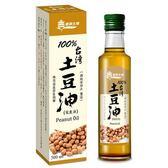 義美100%台灣土豆油500ml