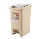 腳踏式大號垃圾桶家用衛生間帶蓋有蓋廁所腳踩廚房拉圾桶 NMS 樂活生活館