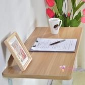 壁桌 摺疊桌餐桌連壁桌壁掛桌掛牆桌電腦桌連牆上桌筆記書桌靠牆桌T 2款