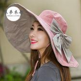 沙灘帽超大沿沙灘帽太陽帽子女士遮陽帽夏天涼帽防紫外線防曬可折疊戶外【開學季特惠】