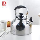 【日本珍珠金屬】IH不鏽鋼廣口笛音煮水壺-3.7L