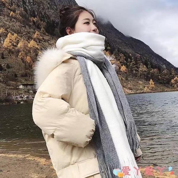 圍巾 新款圍巾女秋冬季韓版保暖百搭學生情侶可愛少女士針織圍脖男 愛丫 免運