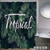 北歐ins綠植加厚免打孔防水防霉浴簾套裝浴室隔斷遮光窗簾淋浴簾-享家生活館 YTL