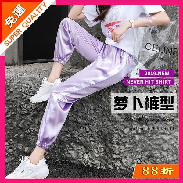 快速出貨 燈籠運動褲女褲子寬鬆冰絲闊腿夏季薄款韓版休閒學生 秋季