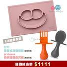 餐具超值組合 安全無毒矽膠材質 可隔離乾食與濕食 防止餐盤滑動及翻倒 碗盤、餐墊一體成形