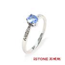 925純銀橢圓水晶戒指-2色選 石頭記