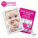 【1入組】WHMASK蠶絲嫩顏光感Baby嬰兒面膜