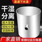 不銹鋼干濕油水分離桶餐飲廚房垃圾處理器泔水分離桶 NMS 1995生活雜貨