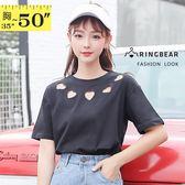 T恤--休閒風個性刺繡鏤空甜美愛心寬鬆修身黑色圓領短袖棉T(黑L-4L)-T333眼圈熊中大尺碼◎