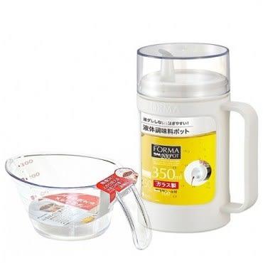 日本ASVEL油控式350ml調味油玻璃壺(白色)+300ml量杯(特惠組)